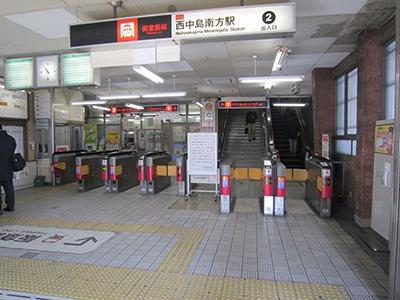西中島南方駅改札